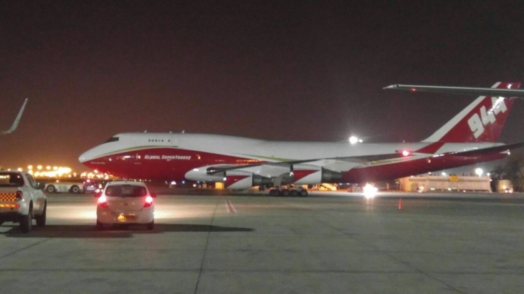 supertanker-tel-aviv-i24-news